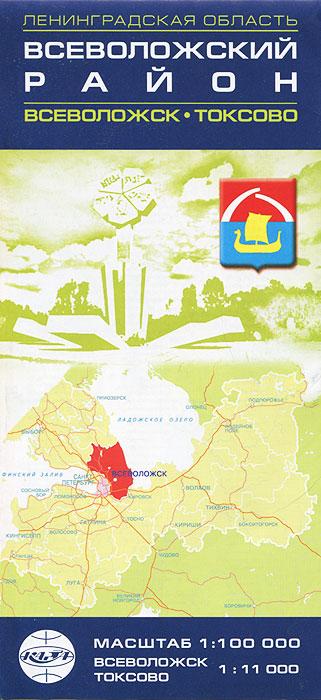 Ленинградская область. Всеволожский район. Всеволожск. Токсово. Карта