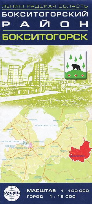 Ленинградская область. Бокситогорский район. Бокситогорск. Карта.