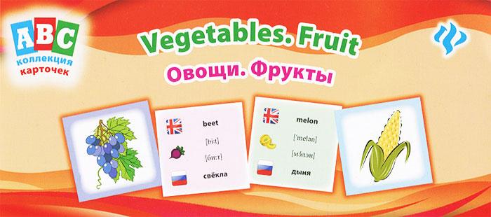 Овощи. Фрукты / Vegetables. Fruit