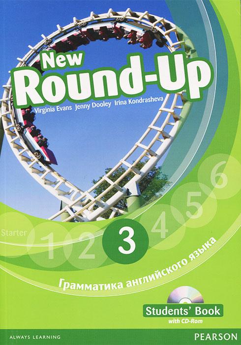 New Round-Up: Student's Book: Level 3 /Грамматика английского языка 3 (+ CD-ROM)