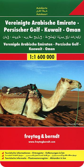 Vereinigte Arabische Emirate. Persischer Golf. Kuwait. Oman: Autokarte.
