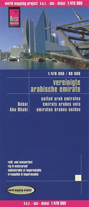 Vereinigte Arabische Emirate. Карта.