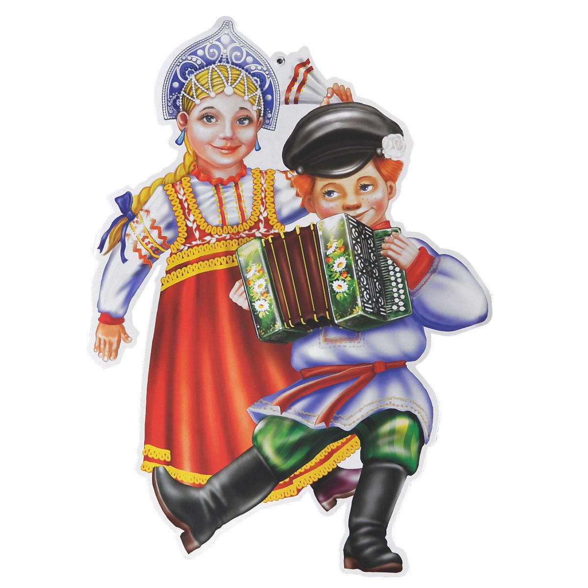 День России. День конституции. День народного единства