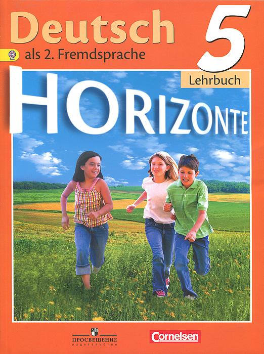 Deutsch 5: Lenrbuch / Немецкий язык. 5 класс