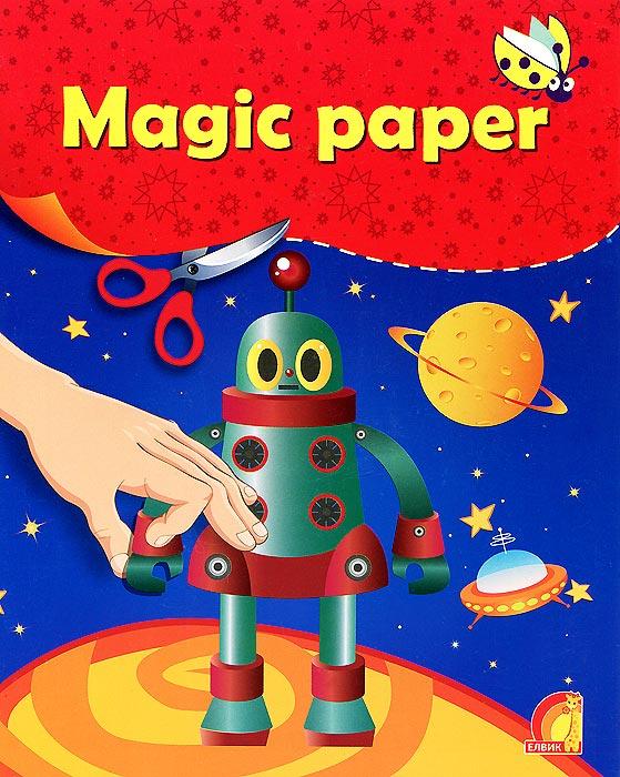 Magic paper. Роботы