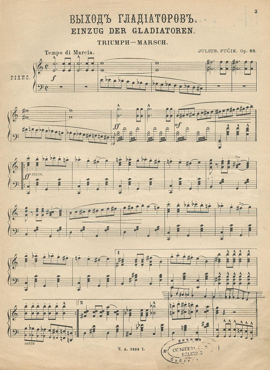 Выходъ глад i аторовъ / Einzug der gladiatoren. Fleurs de bal: Nouvell collection de danses favorites et modernes pour le piano