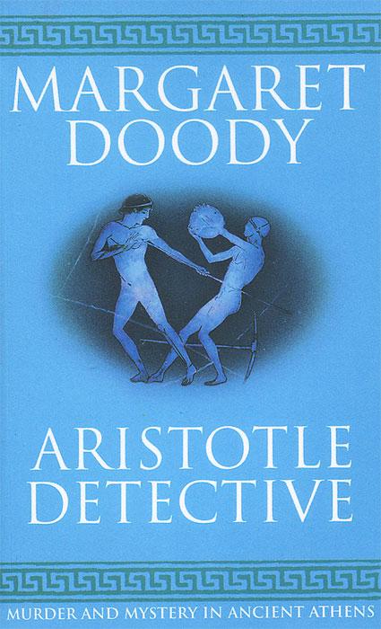 Aristotle Detective