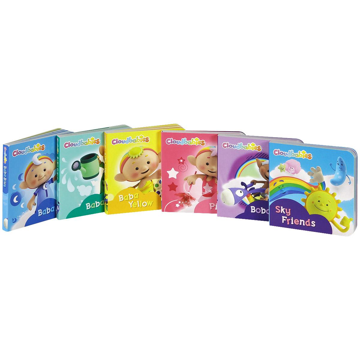 Cloudbabies: Little Library (комплект из 6 книг)
