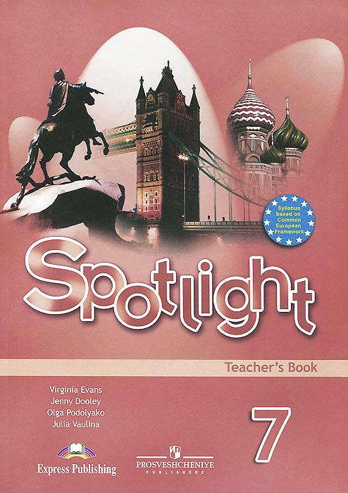 Spotlight 7: Teacher's Book / Английский язык. 7 класс. Книга для учителя