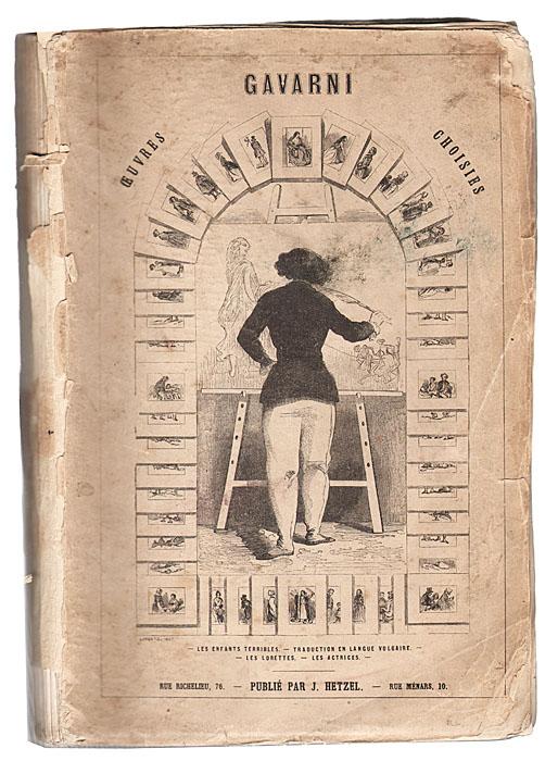 Гаварни. 4 серии литографий в одной книге. 80 листов литографий. Полный комплект