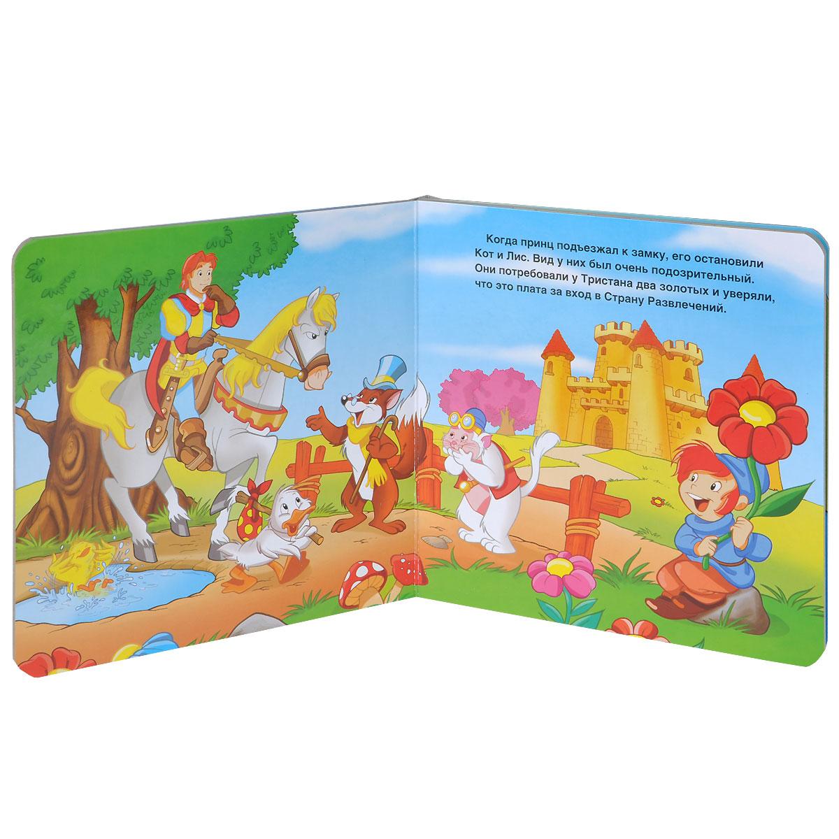 Сказочный замок (комплект из 13 книг)