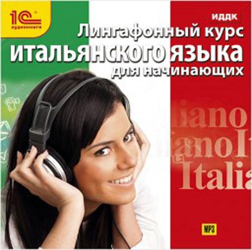 области турецкого онлайн курсы бесплатные по английскому для начинающих привод, механическая коробка