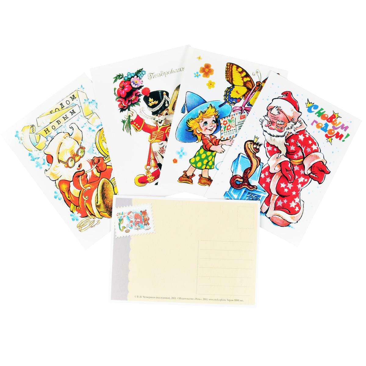 Рождество у крестной. Подарок для Снегурочки. Праздник каждый день (комплект из 2 книг и набора открыток)