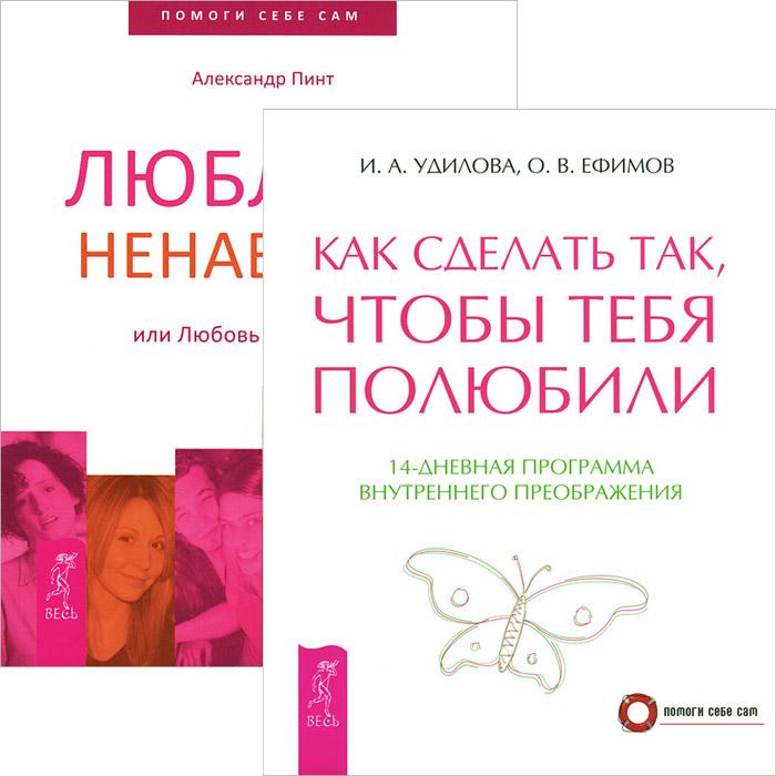 Как сделать книгу о себе
