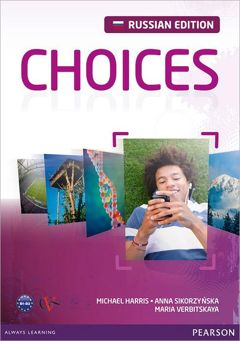 Choices: Intermediate Student's Book / Английский язык. Учебное пособие