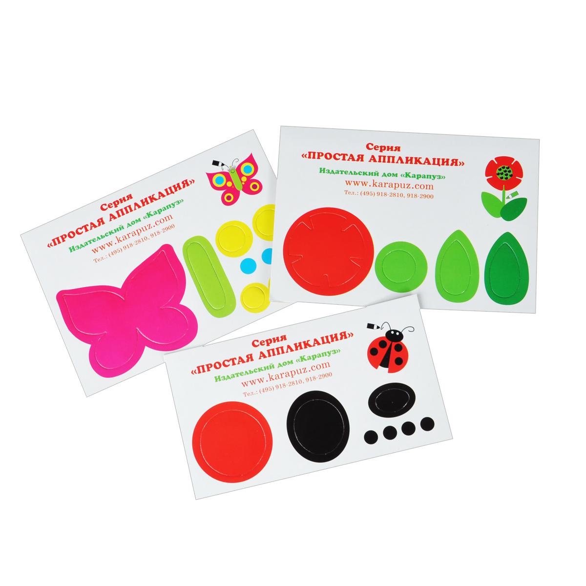Набор для детского творчества наклей и дорисуй! Простая аппликация. На поляне
