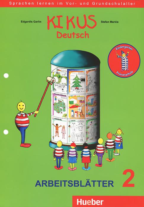 Kikus Deutsch: Arbeitsblatter 2: Materialien