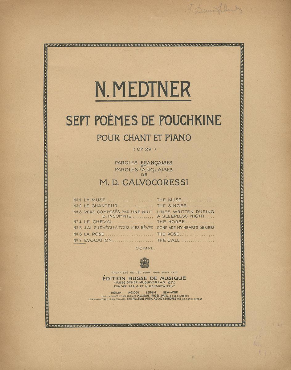 Medtner: Sept poemes de Pouchkine pour chant et piano: Evocation (Заклинание)