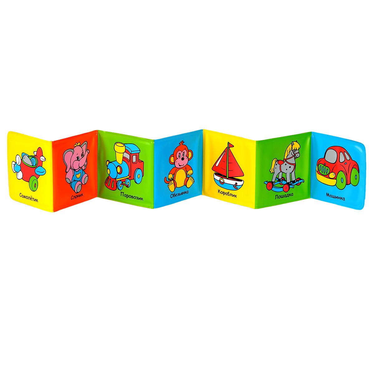 Мои игрушки. Крошка Енот. Книжка-раскладушка для ванной (миниатюрное издание)