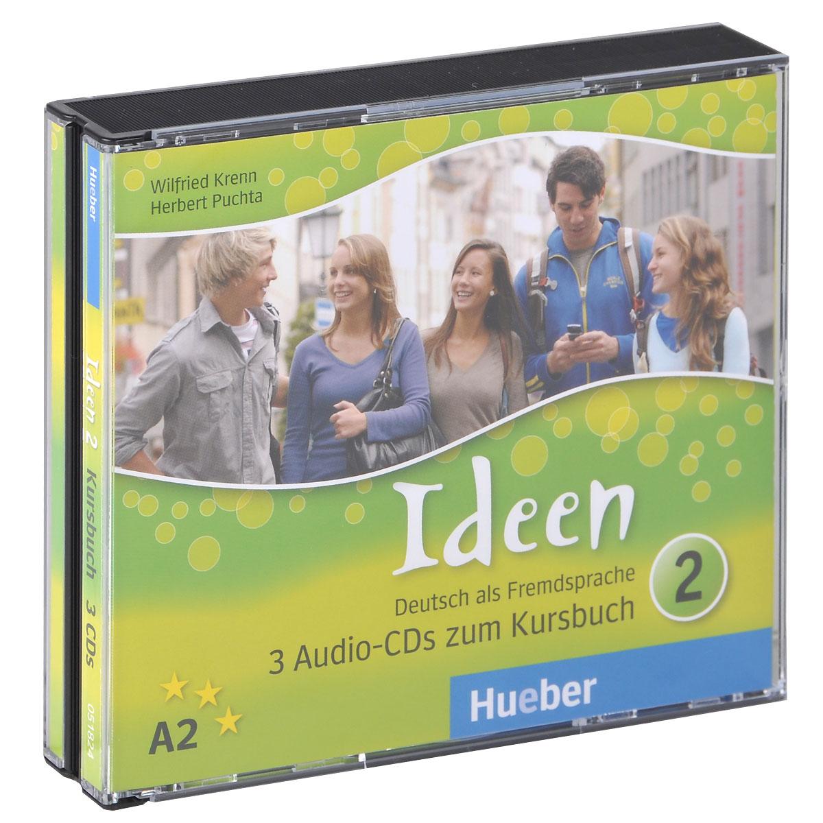 Ideen 2 (аудиокурс на 3 CD)