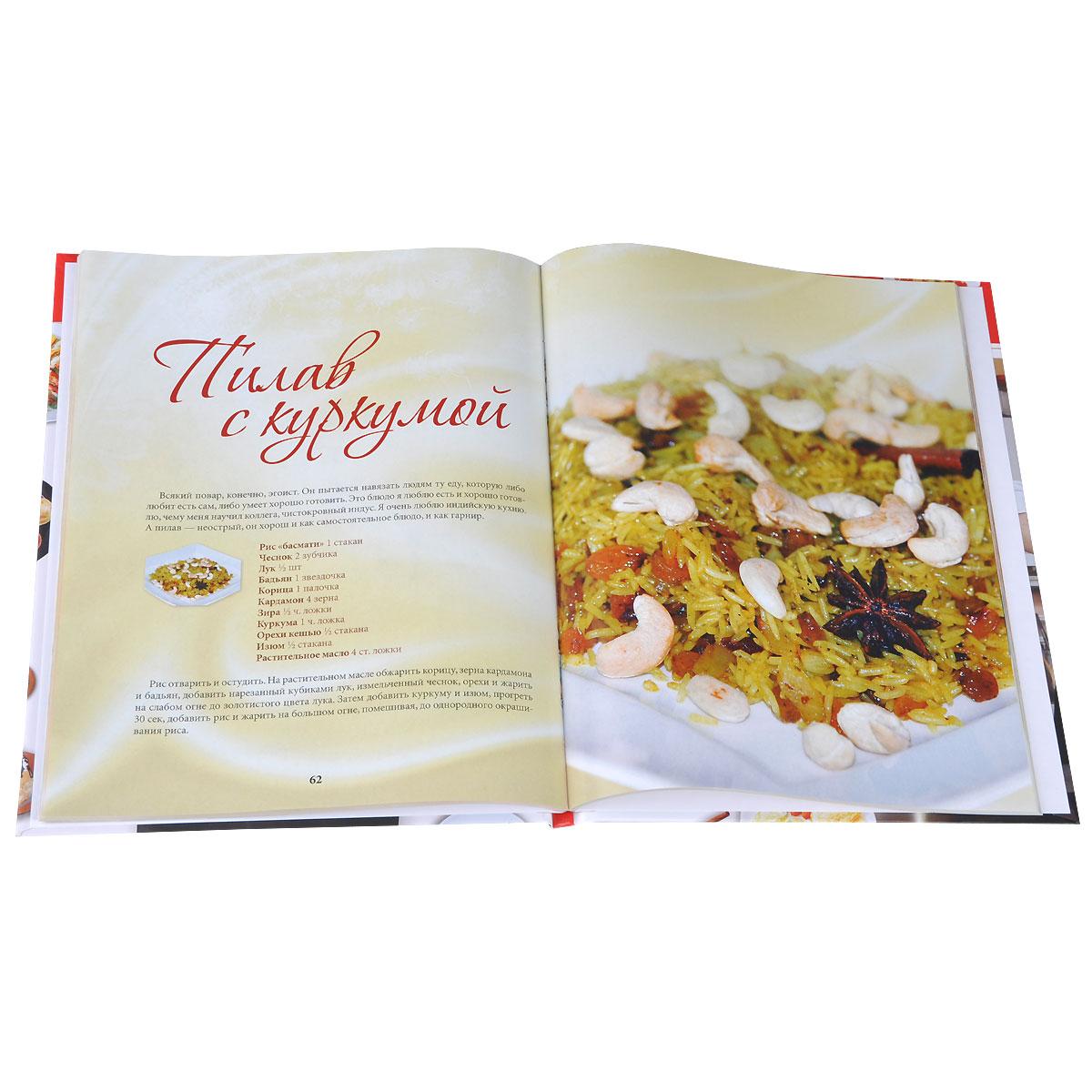 Женская еда. Фейерверк изысканных блюд для милых дам от президента коллегии шеф-поваров Санкт-Петербурга