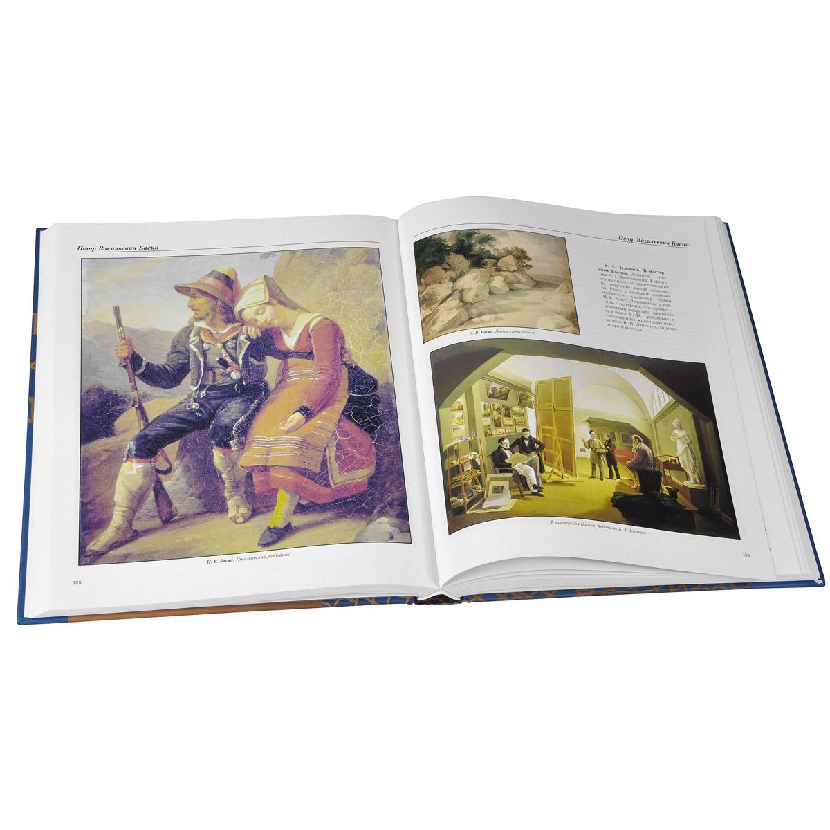 Эпоха становления русской живописи (подарочное издание)