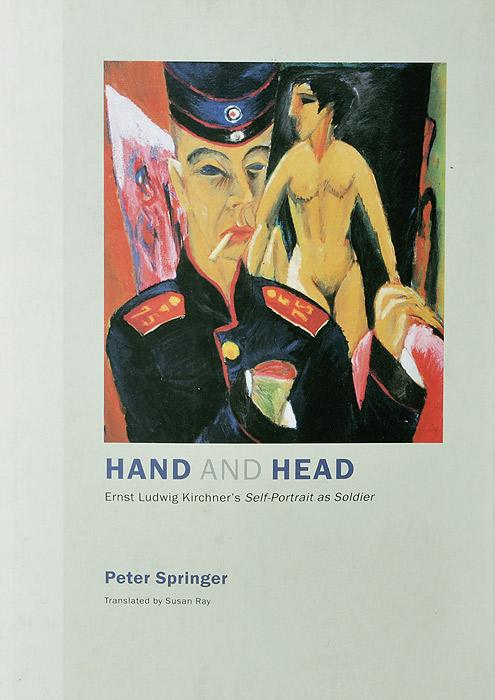 Hand & Head