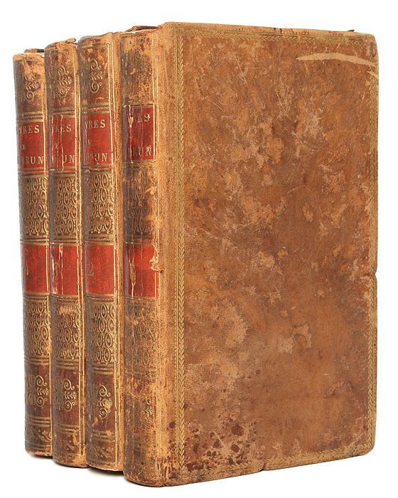 Экушар-Лебрен. Собрание сочинений в 4 томах (комплект из 4 книг)