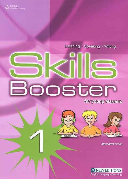 Skills Booster 1