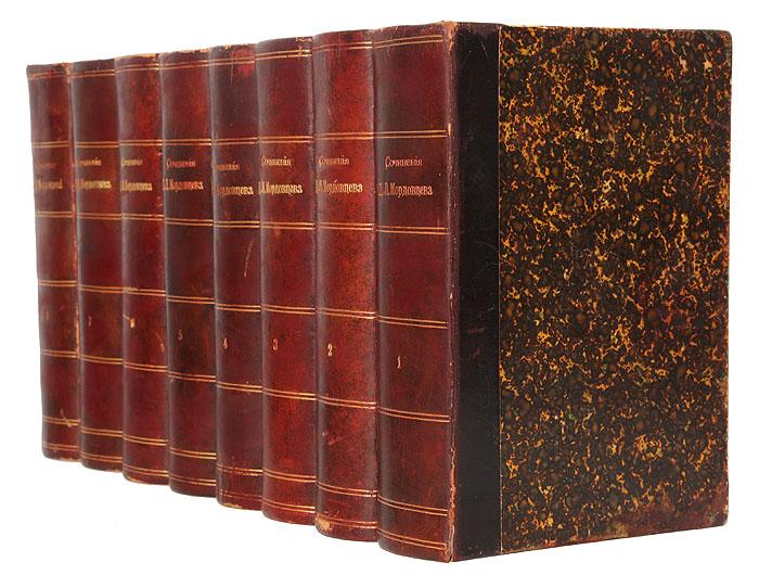 Д. Л. Мордовцев. Полное собрание сочинений. В 8 книгах (комплект из 8 книг)