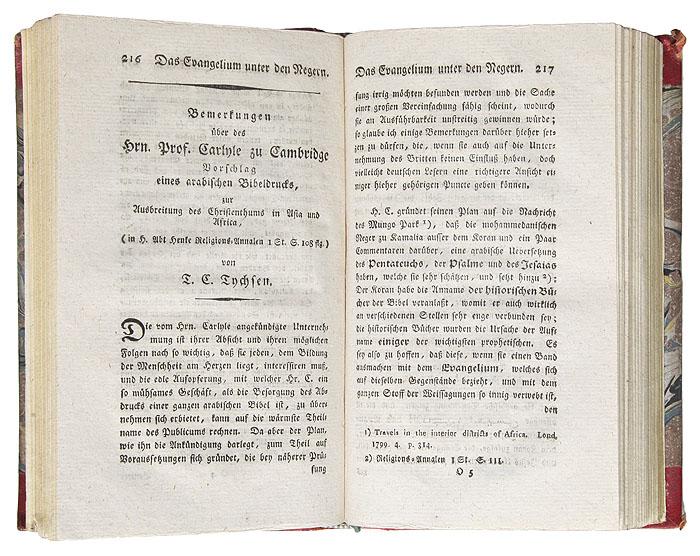 Журнал религии, морали и церковной истории. В 2 томах (комплект)