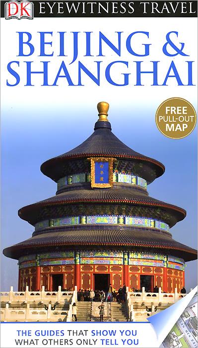 Beijing&Shanghai