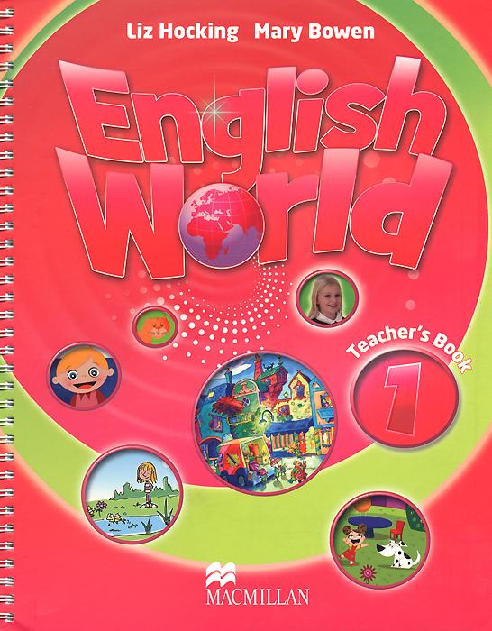 English World 1: Teacher's Book