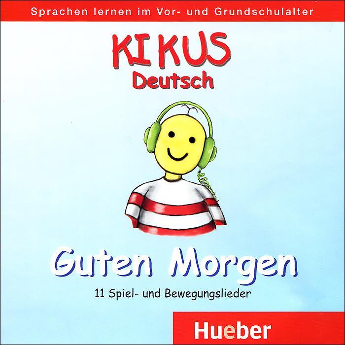 Kikus Deutsch: Guten Morgen (аудиокурс на CD)