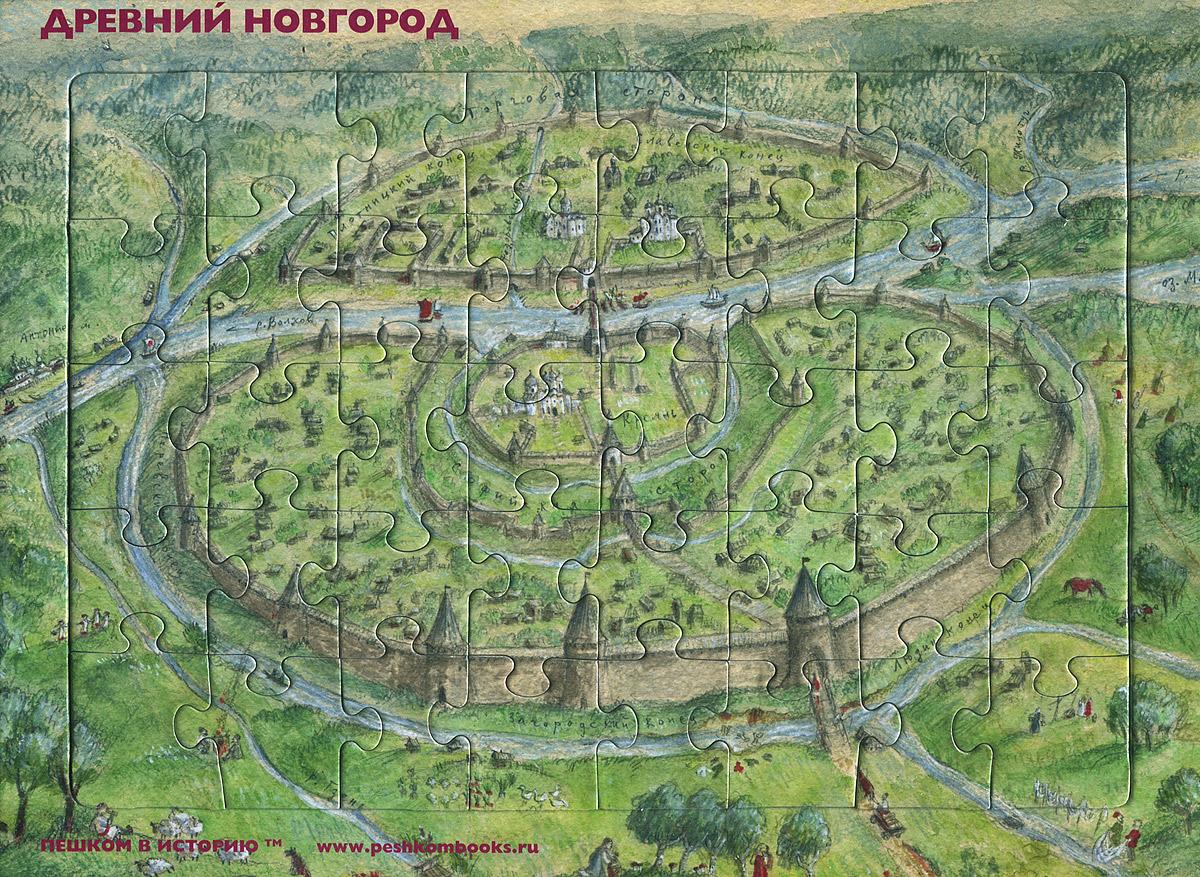 Древний Новгород. Пазл, 40 элементов