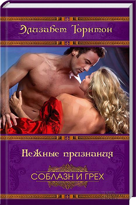 uvelichit-chastotu-eroticheskih-snov