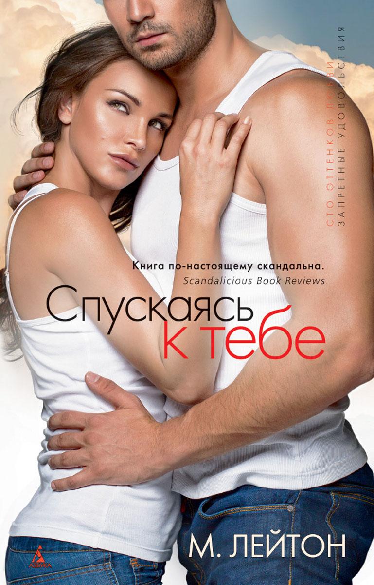 chitat-sovremennie-eroticheskie-lyubovnie-romani