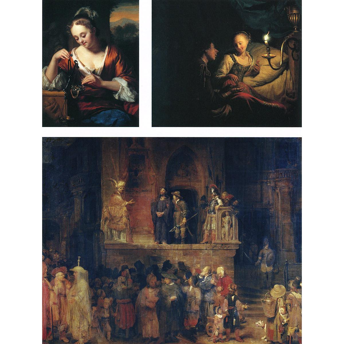 Голландская живопись. ХVII век