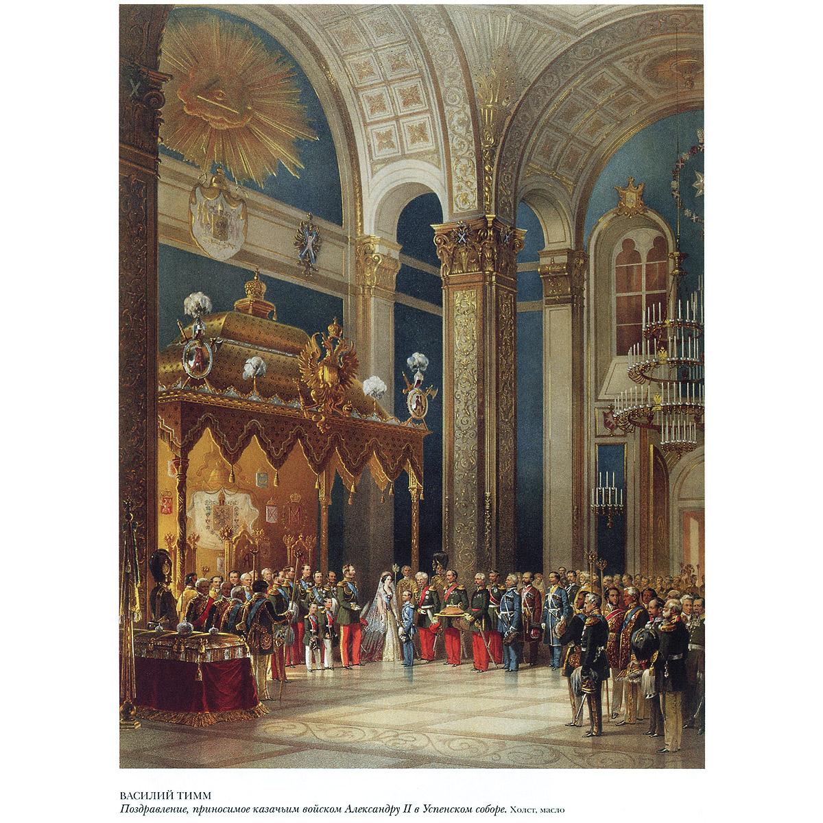 Русская живопись 1850-1860 годов
