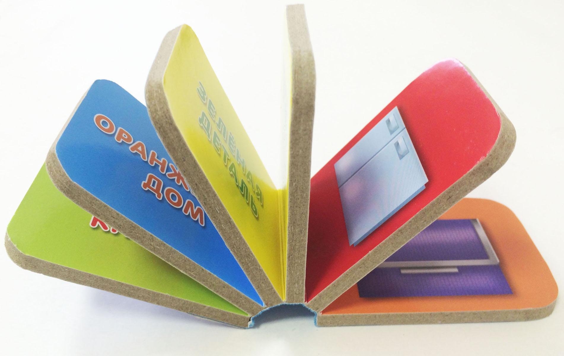 Формы и цвета. Сортер с пазлами (комплект из 4 книжек + пазлы)