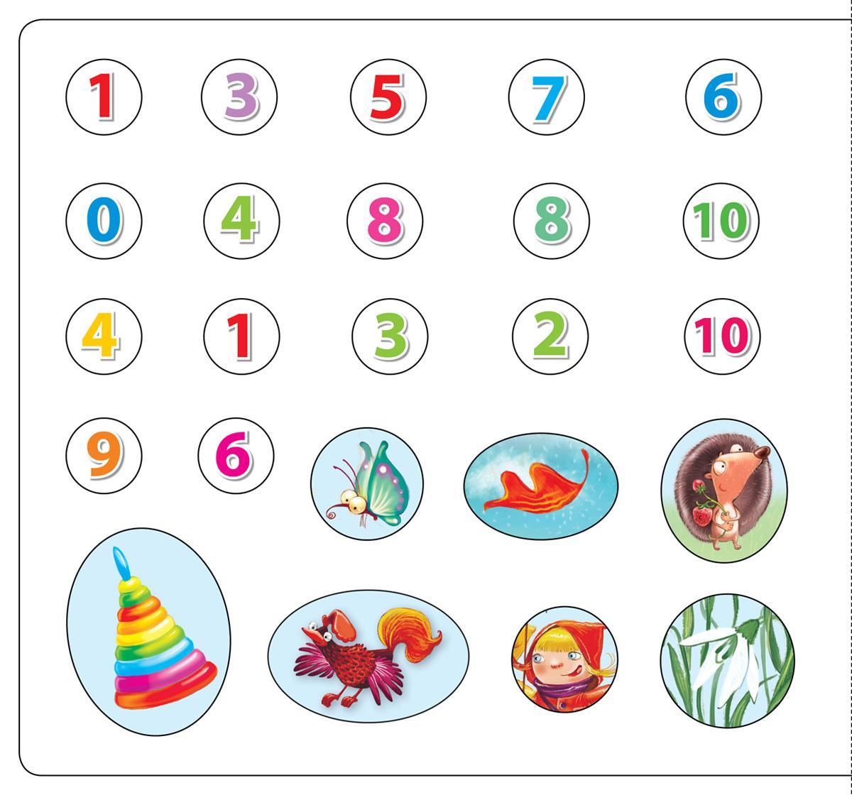 Цифры и счет для малышей