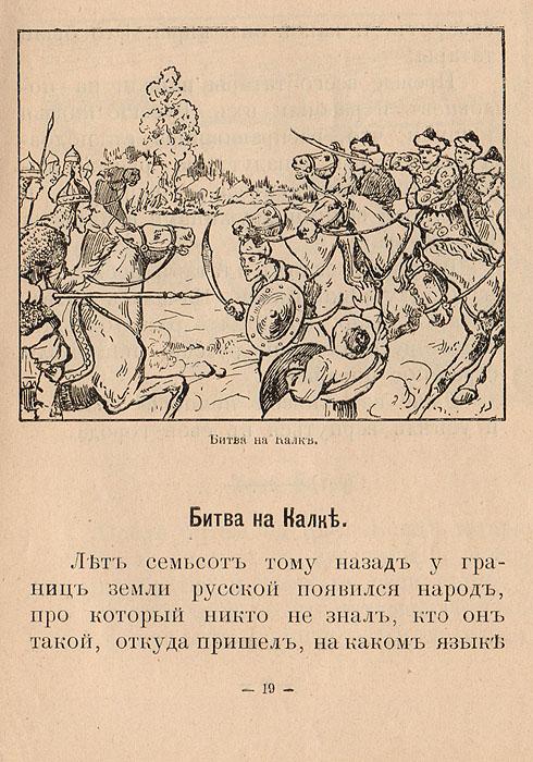 """Журнал """"Родная старина"""". Полный комплект за 1916-1917 гг. (комплект из 15 книг)"""