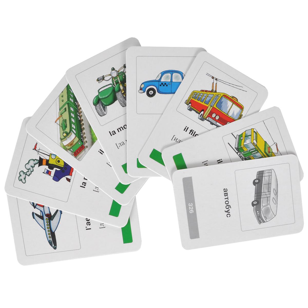 Мои первые итальянские слова (набор из 333 карточек)