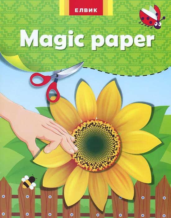 Magic paper. Подсолнух