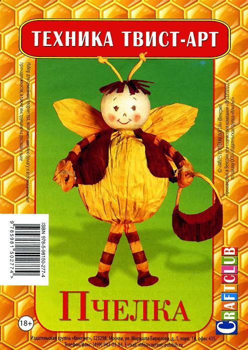 Пчелка. Набор для творчества
