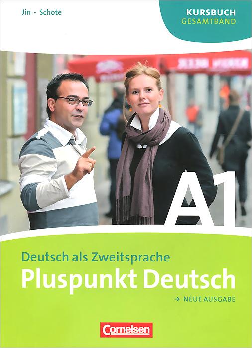 Frederike Jin, Joachim Schote Pluspunkt deutsch: Neue ausgabe: Deutsch als zweitsprache светильник на солнечных батареях globo solar 33144