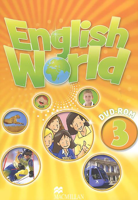 English World 3 (аудиокурс на DVD-ROM)