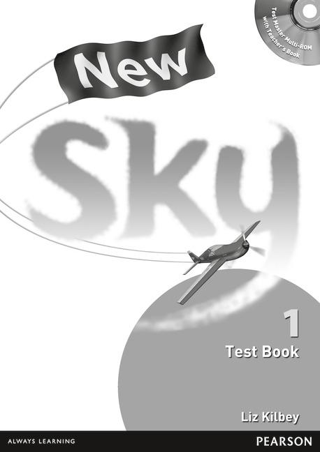 New Sky 1 Test Book парикмахерское оборудование в киеве