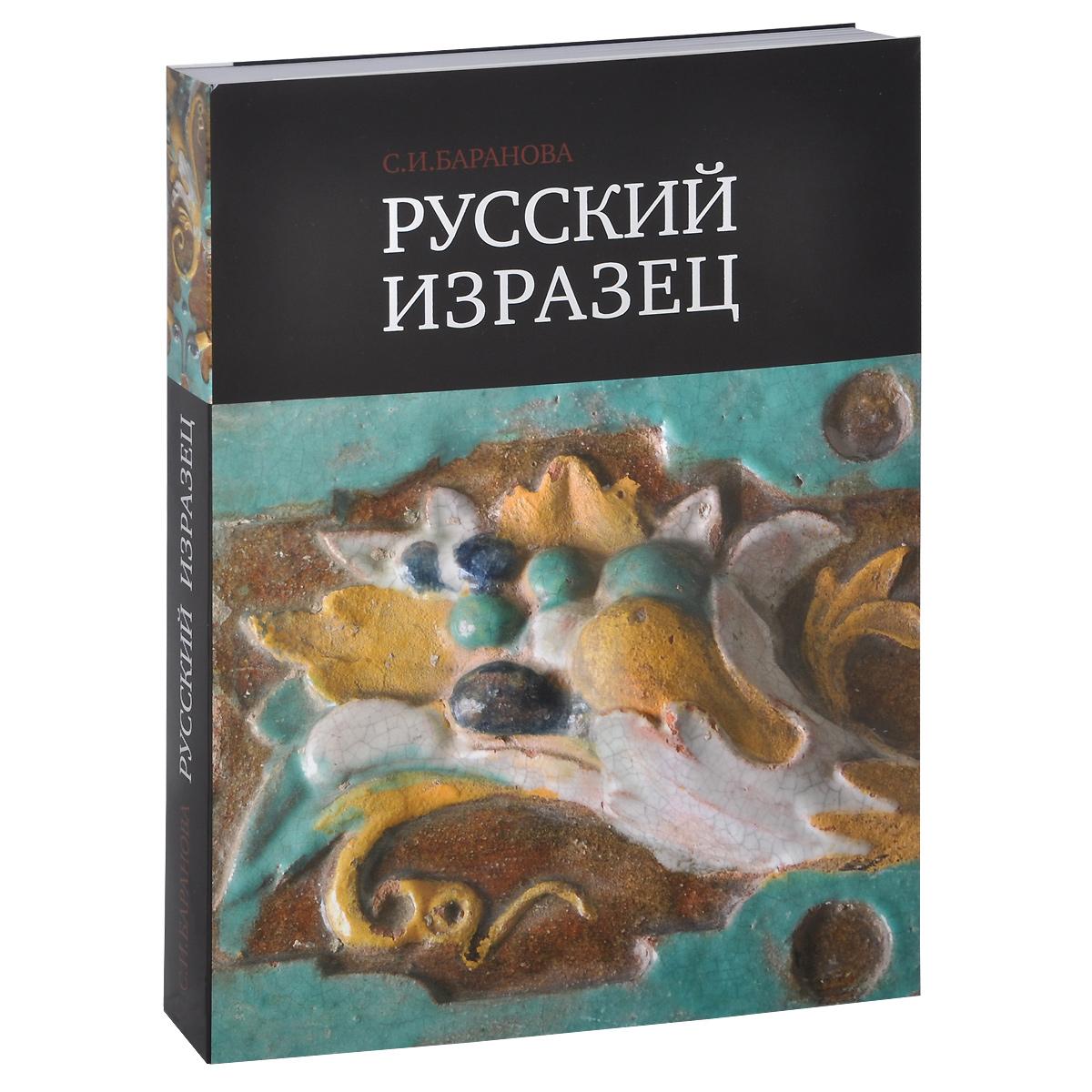 как познакомиться с иностранцем знающим русский язык