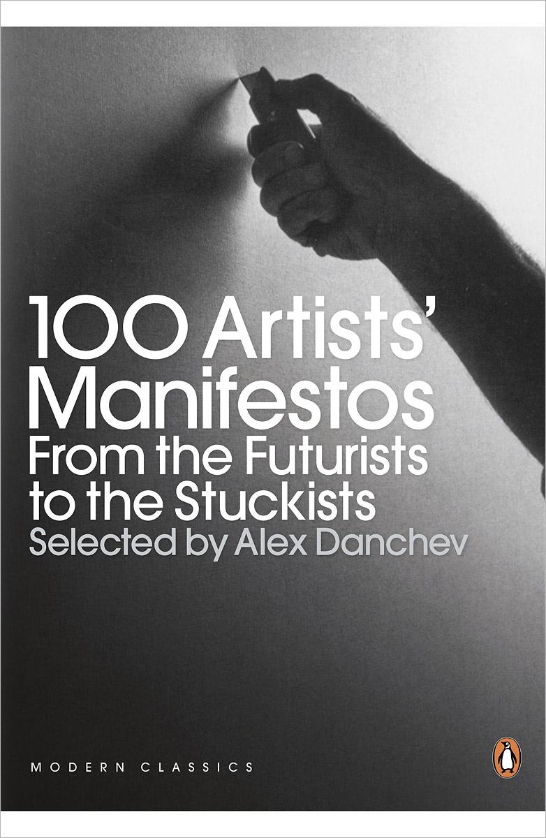 manifesto to revelation essay